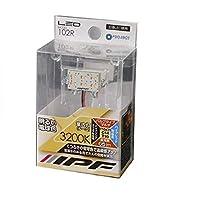 IPF 室内灯 LED T10 T10×31 G14 灯泡 餐盘 3200K Sサイズ 102R
