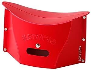 SOLCION PATATTO mini折りたたみ式コンパクトスツール 红色