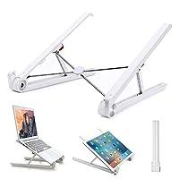 笔记本电脑支架 - Wieppo 便携式笔记本电脑支架可折叠笔记本支架适用于 MacBook 笔记本电脑 iPad 平板电脑,高度可调节,结实,轻便,易于安装,白色