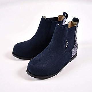BebBaby Deal 时尚靴 金银线 双色 侧边松紧 短靴 (16厘米~21cm)【1980-26017-3200】 女孩