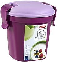 "Curver LUNCH&GO 杯""S"",不同颜色 Dark Purple/Light Purple 10.7 x 12 x 11 cm 00739-B3"