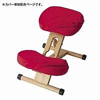 宫武健身椅*替换套 红色 座と膝に2枚組 CV-8W レッド