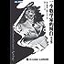 一个数学家的辩白(双语版)(图灵图书)【美亚4.7星评! 出版80多年   再版10余次  科普读物 数学之美 一位真正纯粹数学家的数学思想 数学中的美学!】