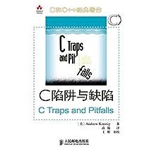 C陷阱与缺陷(异步图书) (C和C++经典著作)
