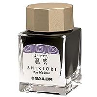 Sailor 写乐钢笔 四季织 十六夜之梦 瓶装墨水  藤姿(パープル系)