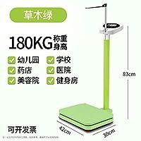 身高体重秤测量仪电子称成人儿童幼儿园学校体检健康秤一体机180kg草木绿30*42(领券减100)