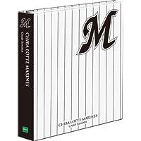 专业棒球卡牌收藏册 千叶罗特玛琳斯