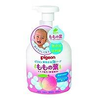 貝親 Pigeon*全身泡泡潔面皂 主體 含有植物葉提取物(保濕成分) [*部外品] 本體