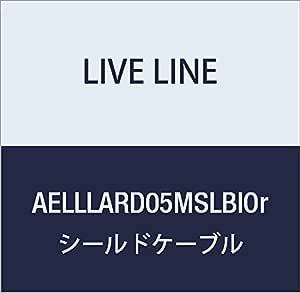 【Live Line】Advance系列 5M S/L 插头 红色电缆 S型插头(蓝色)-L型插头(橙色) 定制品 AELLLARD05MSLBlOr