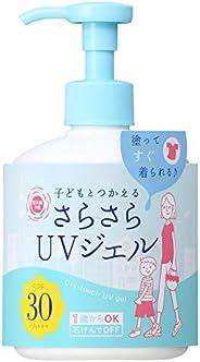 紫外線予報 UV 清爽啫喱 250克