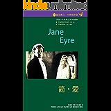 简·爱(6级) (书虫·牛津英汉双语读物) (English Edition)