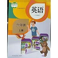 义务教育教科书 课本 英语(三年级起点 人教PEP版) 六年级6年级上册