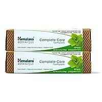 Himalaya *护理牙膏 - Simply Peppermint 5.29 盎司/150 克(2 只装)天然,无氟和 SLS