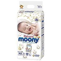 尤妮佳(Natural Moony)皇家系列 婴儿纸尿裤 NB66片 (适合0-5kg )(日本原装进口)