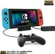 任天堂许可商品:桌上模式*便携式USB集线器支架2个 适用于任天堂Switch Lite。