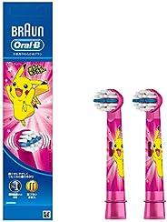 博朗 歐樂B 電動牙刷 兒童用 EB10-2KGE 清潔小孩 柔軟 替換刷頭 粉色 EB10-2KGE