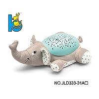 阿优威 毛绒安抚玩具 声光投影玩具 婴幼儿哄睡玩偶 新生儿0-3岁睡眠仪 投影动物益智玩具 (安抚大象(灰色))