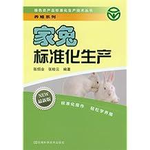 家兔标准化生产 (绿色农产品标准化生产技术丛书•养殖系列)