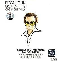 埃尔顿•约翰:就在今夜(2CD)