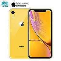 Apple 苹果 iPhone XR 128GB 黄色 移动联通电信4G手机 双卡双待 套装版含壳膜(限一套) 官方授权 全新国行 顺丰发货 含税带票