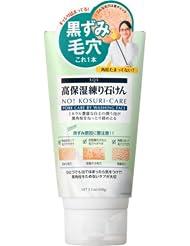 中国亚马逊:2015年日本洗面奶Cosme第一位!石泽研究所 SQS高保湿火山泥洗面奶 100g71.93元(直邮低至81元)