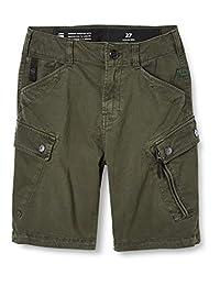 G-STAR RAW 男士 Roxic 短裤