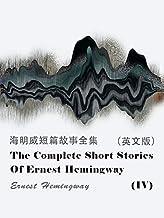 The Complete Short Stories Of Ernest Hemingway(IV) 海明威短篇故事全集(英文版) (English Edition)