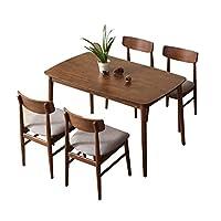 致林 餐桌椅组合 长方形饭桌实木 北欧餐桌 奥斯陆系列(1.4米胡桃木色)一桌四椅(亚马逊自营商品, 由供应商配送)