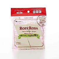 RosiRosa 天然橡膠海綿 菱形式 4個裝 【觸感柔軟天然橡膠海綿】