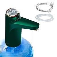 DOTSOG 水瓶泵 USB 充电自动饮用水泵分配器电动饮水器适用于通用5加仑(约15.7升)瓶装无线便携式家庭厨房办公室使用