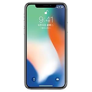 Apple 苹果 手机 iPhone X 银色 256G
