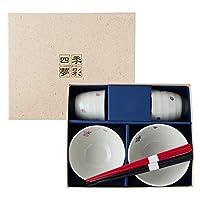 有田烧 饭碗&茶杯套装 樱花舞图案 带筷子 51450