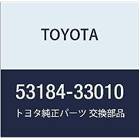 TOYOTA 53184-33010 车头灯罩 引擎盖贴纸