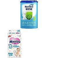 Nutrilon 诺优能 3段幼儿配方奶粉(12-36个月)800g * 1听 + 花王纸尿裤 L54片 大号尿不湿(9-14kg) * 2 包