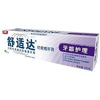 Sensodyne 舒适达牙龈护理抗敏感牙膏120g(特卖) 膏体白色