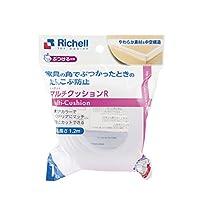 利其尔 Richell 婴儿护栏 多功能靠垫 R