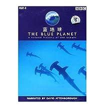 BBC纪录片:蓝地球(5DVD9)