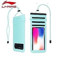 LiNing李宁 手机防水袋游泳潜水套触摸屏防雨水下拍照苹果通用挂脖手机套 (蓝色(型号LSJN731-4))