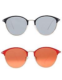 Stylle 2 双色框架圆形半无框半喇叭男式女式太阳镜