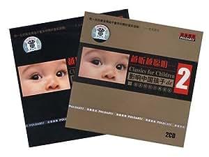 影响中国孩子永恒的古典音乐:越听越聪明(4CD套装)