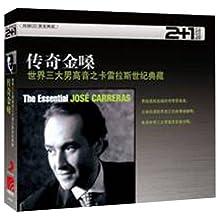 卡雷拉斯 Jose Carreras:传奇金嗓(2CD)