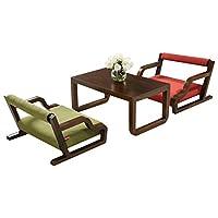 KUKA 顾家家居 日韩风曲木榻榻米创意家具和室椅电脑椅客厅 XJ桌+红椅+绿椅(亚马逊自营商品, 由供应商配送)
