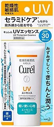 日本花王Curel珂润精华液敏感肌物理防晒乳霜SPF30+ 50g