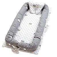婴儿躺椅摇篮 灰色皇冠