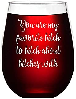 趣味酒杯 My Favorite Bitch