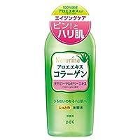自然清新 滋润化妆水 190ml