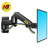 NORTH BAYOU 电视显示器电视旋转壁挂支架带全运动 articulating 旋转气弹簧适用于17–25.4CM 液晶显示器 black-double extension