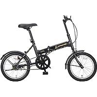 CAPTAIN STAG鹿牌16英寸折叠自行车 Oricle Oricle [前后挡泥板] 标准装备 FDB161 亚光黑 YG-1000
