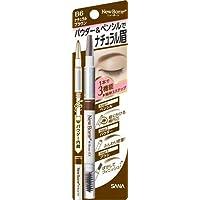 SANA 莎娜 New Born EX N B6 柔和两用眉笔 自然棕色