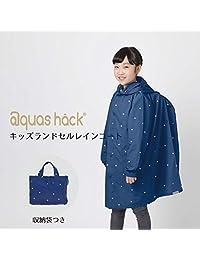 [Akahusuk] 儿童 背包&双肩包 雨衣 圆点图案 儿童 双肩包 藏青色 日本 140cm (相当于日本尺寸140)
